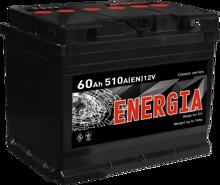 Зображення Аккумулятор Energia 190 (правый плюс) евробанка